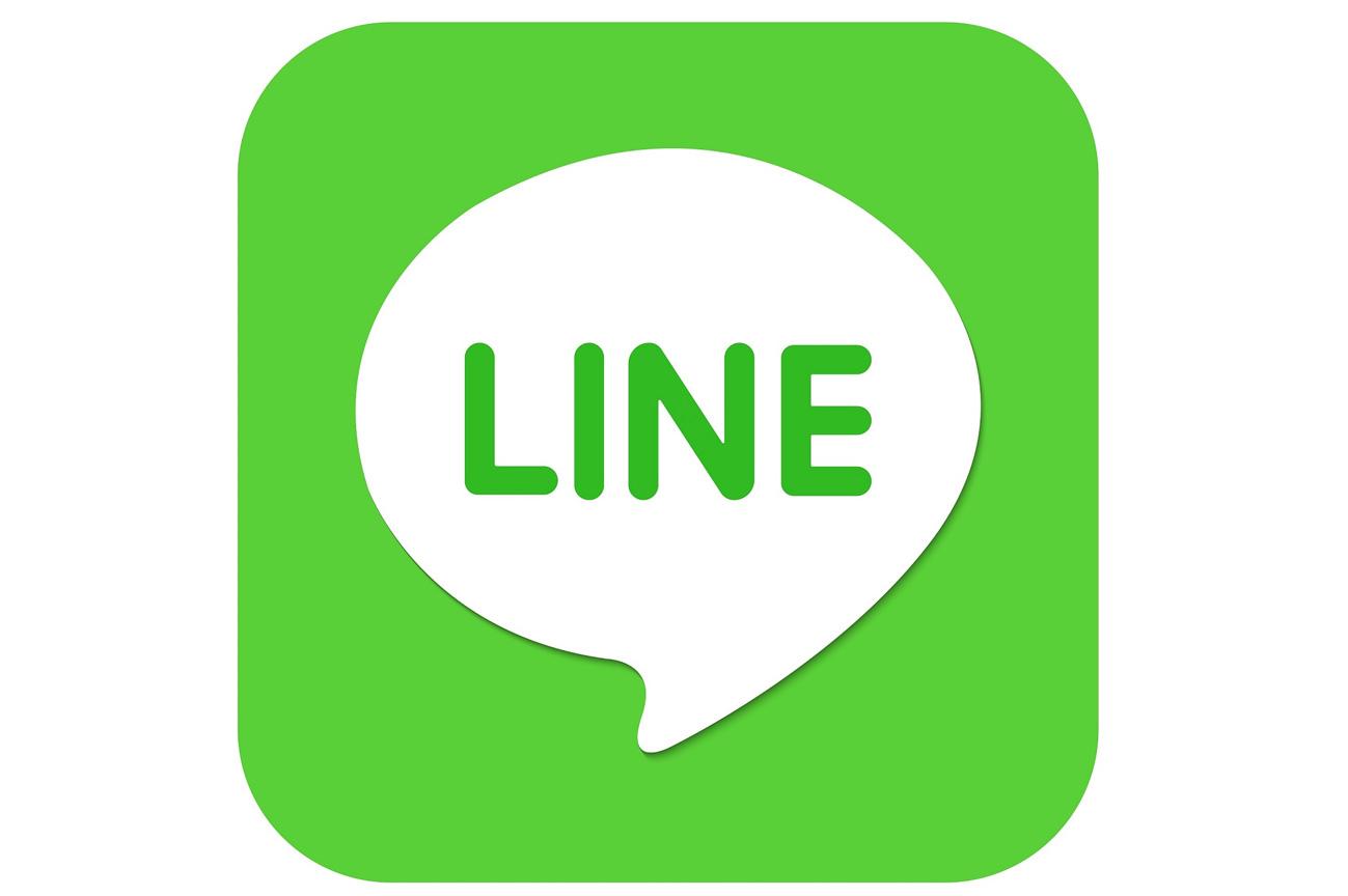 LINEを使って浮気を見破る方法とは?